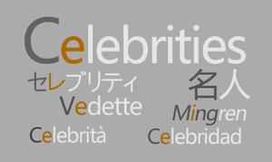 300px-Celebrities