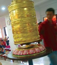 prayerwheel