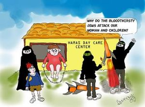 Hamas_Day_Care_Center